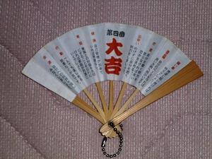 咲前神社 (6)