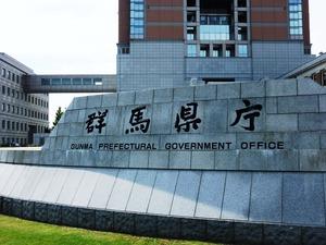 県庁 (5)