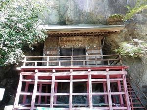 岩井堂 (2)
