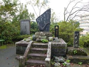 つつじ山公園 (1)