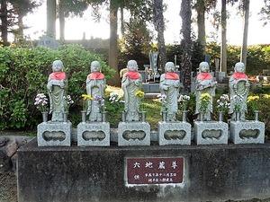 龍源寺 (6)