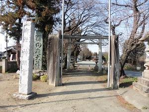 神明宮 (1)