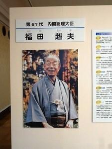 昭和庁舎 (7)