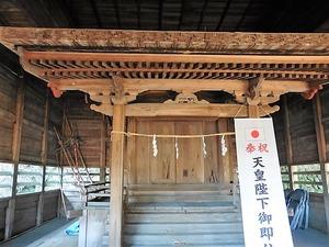 下秋間八幡宮 (9)