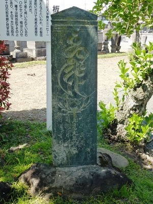 舞木円福寺 (4)