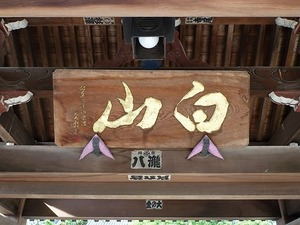 清浄院 (3)