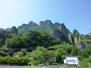 妙義山 (4)