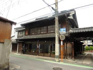 外池商店 (2)