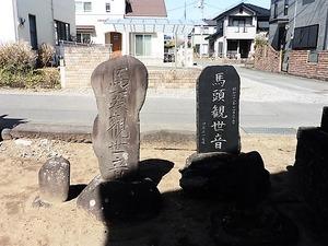 総社八坂神社 (5)