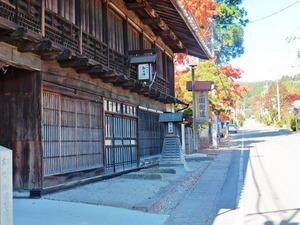 中山宿 (1)
