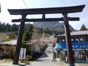 妙義神社 (1)
