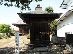 鳳来寺峯薬師堂 (6)