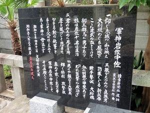 松竹院 (7)