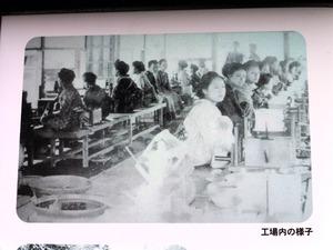 水沼製糸場跡 (2)