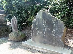 大前田諏訪神社 (7)