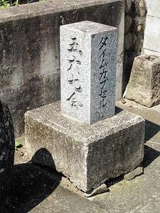 磯部神明宮跡 (4)