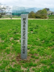 皇子塚古墳 (1)
