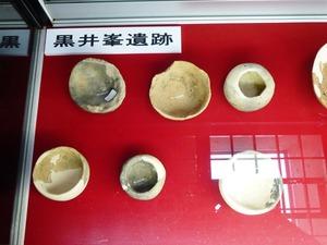 赤城歴史資料館 (6)