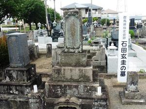 石田玄圭の墓