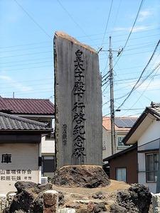 倉賀野諏訪神社 (3)