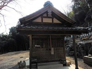 鷹林寺 (7)