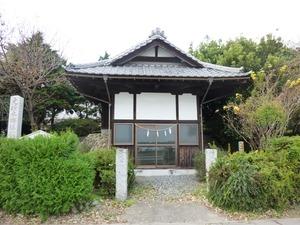 本郷埴輪窯跡 (4)