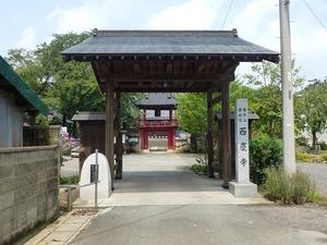 西慶寺 (1)
