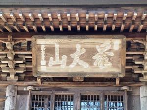 雙林寺 (4)
