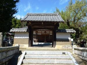法楽寺 (1)