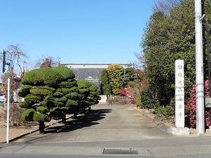 瑠璃光山安楽寺 (1)