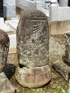 常清寺 (3)