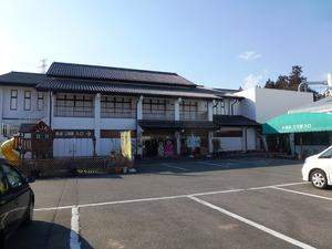 卯三郎こけし (2)
