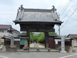 元景寺 (1)
