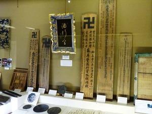榛名歴史民俗資料館 (3)