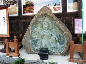観音寺 (8)