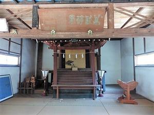 美国神社 (6)
