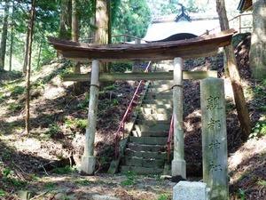 親都神社 (3)