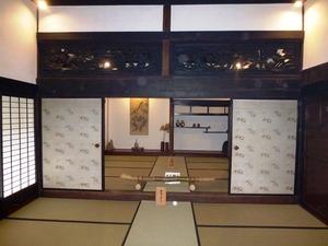 旧鈴木家住宅 (2)