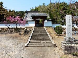 西方寺 (1)