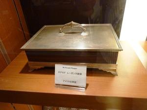 中曽根康弘資料館 (1)