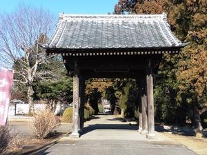 普済寺 (2)