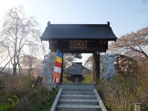 松源寺 (1)