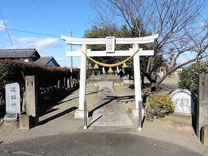 温井熊野神社 (1)