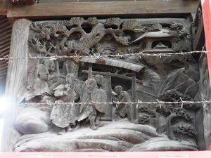 八斗島稲荷神社 (6)