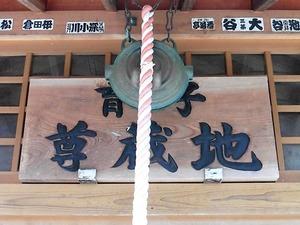 千音寺跡 (4)