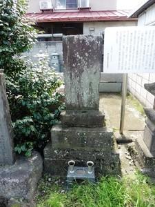 栗庵似鳩の墓 (2)