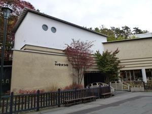 片岡鶴太郎美術館  (1)