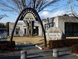 北橘歴史資料館 (1)