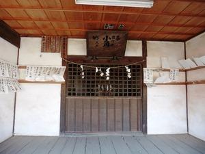 大和神社・行者堂 (3)