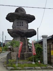 金剛院 (1)